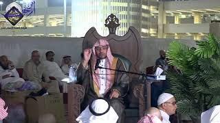 نرجو الله أن يمُنَّ علينا بجوار نبيِّنا ﷺ في جنات النعيم - الشيخ صالح المغامسي