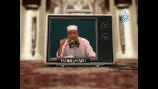ذكريات من زمن فات   ح5   الشيخ أبي اسحاق الحويني
