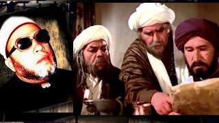 اجمل 15 دقيقة ستتمنى ان لا تنتهي مع الشيخ كشك - حديث النبي والمشركين