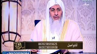 ساعة فتوى مع فضيلة الشيخ مصطفى العدوي 14 ربيع الأول  1439 هـ - 2017/11/2 .