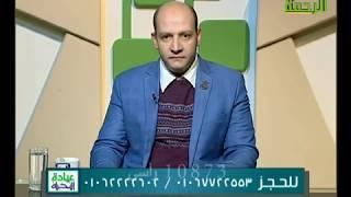 برنامج عيادة النخبة    الدكتور / مأمون أبو شوشة   إستشاري المخ والأعصاب 23 2 2019