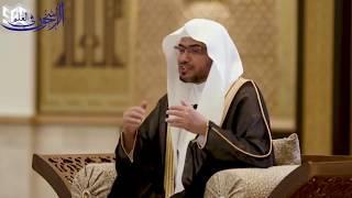 [العرب لا تؤنِّثُ الرأس ولا تُرئسُ الأنثى] - الشيخ صالح المغامسي