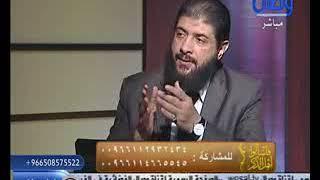 برنامج فاسألوا أهل الذكر _ قناة وصال _ 08/12/2017