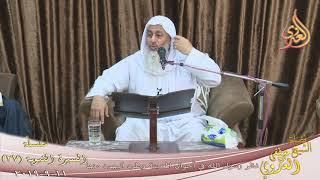 السيرة النبوية (27)  طرد اليهود من المدينة للشيخ مصطفى العدوي تاريخ 11 9 2019