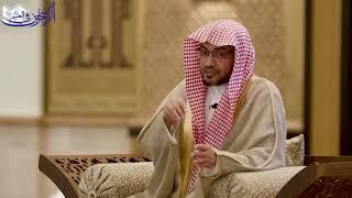 """""""القيلولة"""" في القرآن والسُّنَّة - الشيخ صالح المغامسي"""
