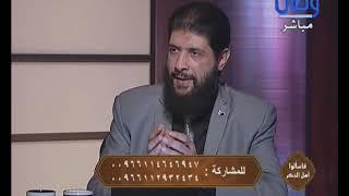 فاسألوا اهل الذكر  _ قناة وصال 5/5 _ 1440