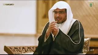 """""""الطيرة"""" عادة جاهلية أبطلها الإسلام - الشيخ صالح المغامسي"""