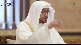 """تفسير قوله تعالى: """"وَاجْعَلُوا بُيُوتَكُمْ قِبْلَةً"""" - الشيخ صالح المغامسي"""