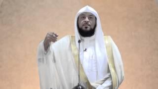 إن عدة الشهور عند الله 12 شهراً | د. محمد العريفي