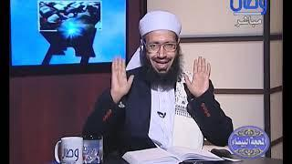 المحجة البيضاء _شتائم الشيعة للصحابة من اجل الامامة _ قناة وصال - 6/5/1440
