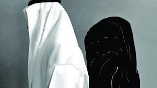 رد شبهات حول التعدد | نوافذ | د.حسام عقل في ضيافة أ.مصطفى الأزهري