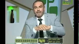 العلاج السحرى لتنظيف الكلى مع د- عادل عبد العال وملهم العيسوى