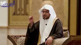 من تفسير القرآن بالقرآن - الشيخ صالح المغامسي