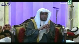 الطيِّبُ في بني آدم - الشيخ صالح المغامسي