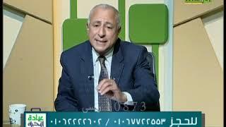 عيادة النخبة   أ د / هشام أحمد كريم استشاري طب وجراحة العيون 19 2 2019