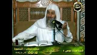 من قصص القرآن سيدنا موسى 4