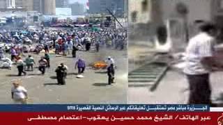 مداخلة الشيخ محمد حسين يعقوب على قناة الجزيرة