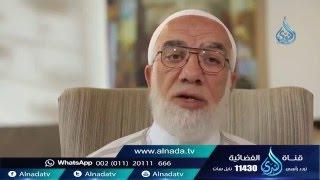 عجائب ( لا إله إلا أنت سبحانك إني كنت من الظالمين ) - الشيخ عمر عبد الكافي