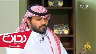 تصفيات | المرشح السادس محمد العبدالله