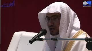 التدرُّج منذ خلق آدم عليه السلام - الشيخ صالح المغامسي