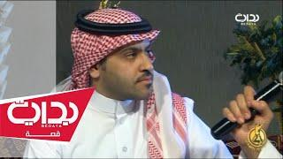 لقاء مع مرزوق الروقي | زياد الشهري