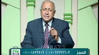 عيادة الرحمة الدكتور هشام أحمد كريم استشاري طب وجراحة العيون 9 7 2019