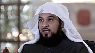 الفرقان الحلقة ١٦ | د. محمد العريفي