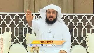 انتبه من لسانك | د. محمد العريفي