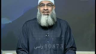قال الفقيه | احكام السهو مع فضيلة الشيخ مسعد أنور