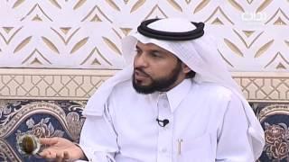 تفسير الآيات الكريمة ـ الشيخ أحمد الجار الله | #زد_رصيدك24