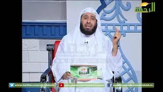 اسماء الله الحسنى الشيخ محمد الشربينى الستير جل وعلا 3