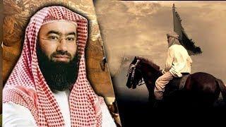 40 دقيقة ستتمنى ان لا تنتهي مع عمر بن الخطاب بصوت رائع من الشيخ نبيل العوضي