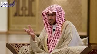 حُكم مَن صلَّى وفي ثَوبِه نجاسة - الشيخ صالح المغامسي