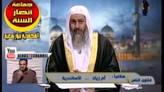 حكم الزواج بولاية الخال الشيخ مصطفى العدوي ؟