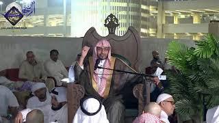 [كُلُّ أحدٍ يصِلُ إلى الله على قَدرِ عِلمِه الحقِّ بالله] - الشيخ صالح المغامسي