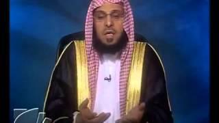 8- ( القرآن الكريم ) د.عائض القرني
