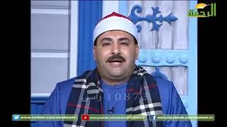 مجلس الرحمة || الاعلامى محمد السجينى  || احفظ لسانك || 1-8-2019