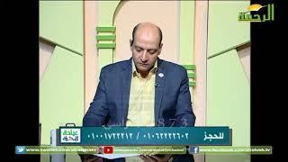 عيادة الرحمه || الدكتور مأمون أبو شوشه ||  الجراحات الملاحية ||  2 11 2019 ||