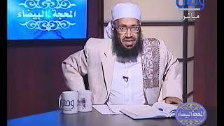 المحجة البيضاء _ الشيعة يدمرون مذهب الشيعة ( قناة وصال