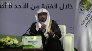الشيخ صالح المغامسي   محاضرة بعنوان أمةً وسطاً، ضمن فعاليات تبيان الجوف