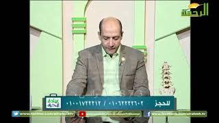 عيادة الرحمه || الدكتور مأمون أبو شوشه || ضيق القناة الشوكية || 5-10-2019 ||
