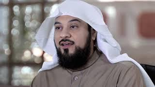 الفرقان الحلقة 30   د. محمد العريفي
