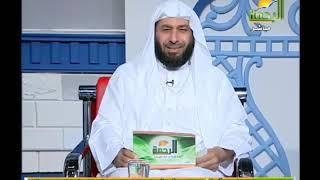لله الاسماء الحسنى  | طاعة الله فى الخلوات مع الشيخ محمد الشربينى