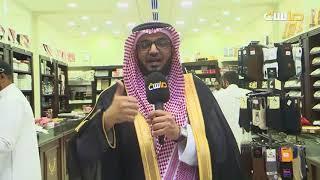 تقرير ثوب العيد