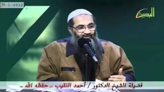هل نستبشرُ خيرا لِمَا يحدث في البرطمان؟! وهل وجود كثير من الإسلاميين فيه دليل على أن ذلك من الخير؟!