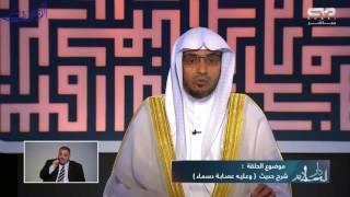 فضل حمد الله عزَّ وجلَّ - الشيخ صالح المغامسي