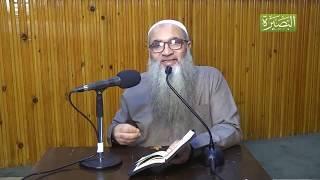 تفسير سورة يونس - المجلس العشرون - للشيخ د. أحمد النقيب