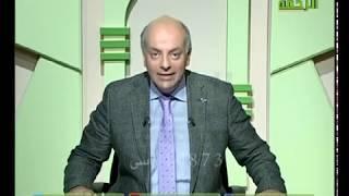 عيادة الرحمة |  الدكتور محمد المنيسي  | استشاري امراض الكبد والجهاز الهضمي