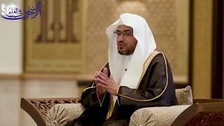 الصِّلة العُظمَى بين العبد وربِّه - الشيخ صالح المغامسي