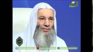 بأمر من الله ورسوله لارفث ولافسوق ولا جدال فى الحج مع فضيلة الشيخ محمد حسان